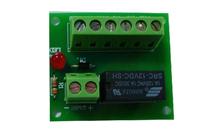 X502 双继电器